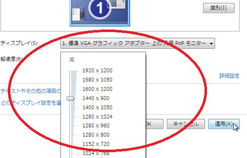 スクリーンショット 2014-12-12 14.32.21