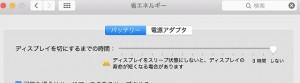 s-スクリーンショット 2015-04-23 16.51.48