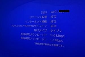 s-DSC03651