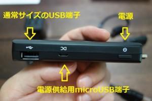 s-DSC04283