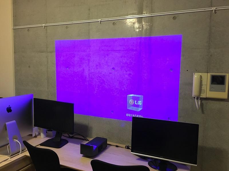 コンクリートの壁にプロジェクターで投影