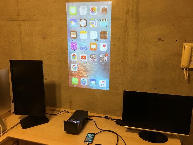 iPhoneの画面をプロジェクターで写す