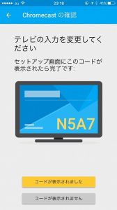s-IMG_6236