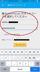 s-IMG_6243