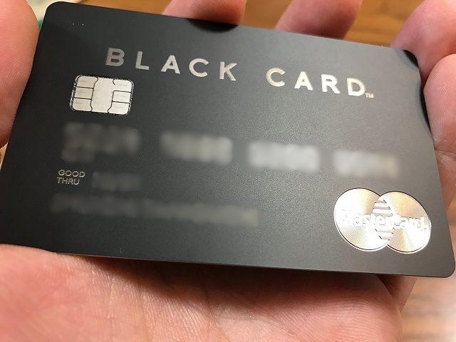 ブラックカードの表面はマットな感じ