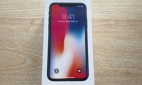 iPhoneXのデメリット