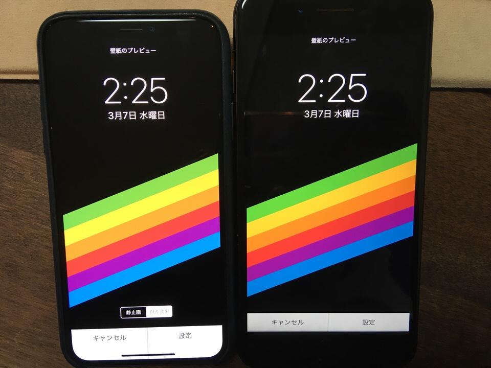 iPhoneXの画質の違い